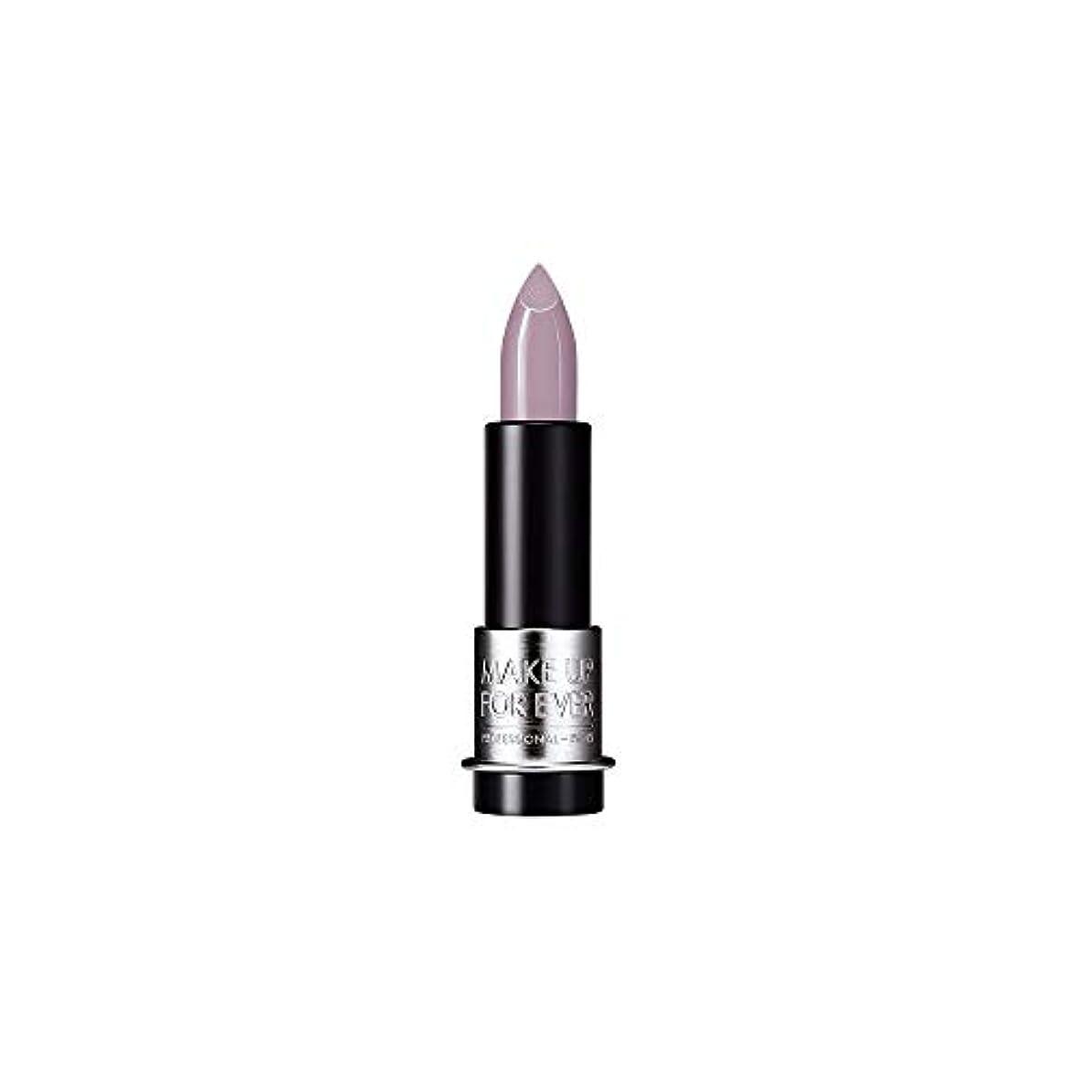 もっともらしい収入負担[MAKE UP FOR EVER] これまでアーティストルージュクリーム口紅3.5グラムのC502を補う - トープバイオレット - MAKE UP FOR EVER Artist Rouge Creme Lipstick...
