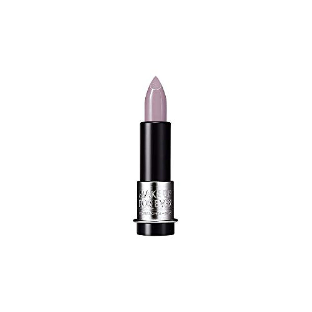 ナラーバー穴匹敵します[MAKE UP FOR EVER] これまでアーティストルージュクリーム口紅3.5グラムのC502を補う - トープバイオレット - MAKE UP FOR EVER Artist Rouge Creme Lipstick 3.5g C502 - Taupe Violet [並行輸入品]
