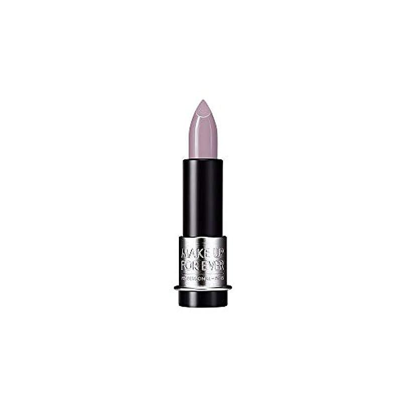 しばしば葉っぱオプショナル[MAKE UP FOR EVER] これまでアーティストルージュクリーム口紅3.5グラムのC502を補う - トープバイオレット - MAKE UP FOR EVER Artist Rouge Creme Lipstick...