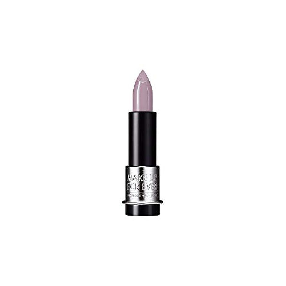 強打背の高い器官[MAKE UP FOR EVER] これまでアーティストルージュクリーム口紅3.5グラムのC502を補う - トープバイオレット - MAKE UP FOR EVER Artist Rouge Creme Lipstick...