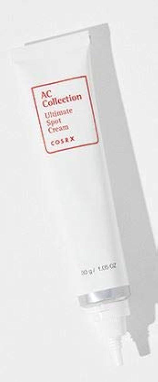延ばす蘇生する無知[COSRX] AC Collection_Ultimate Spot Cream 30g /エーシーコレクションアルティメットスポットクリーム30g [並行輸入品]