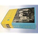 1リットルの涙 DVD-BOX 画像