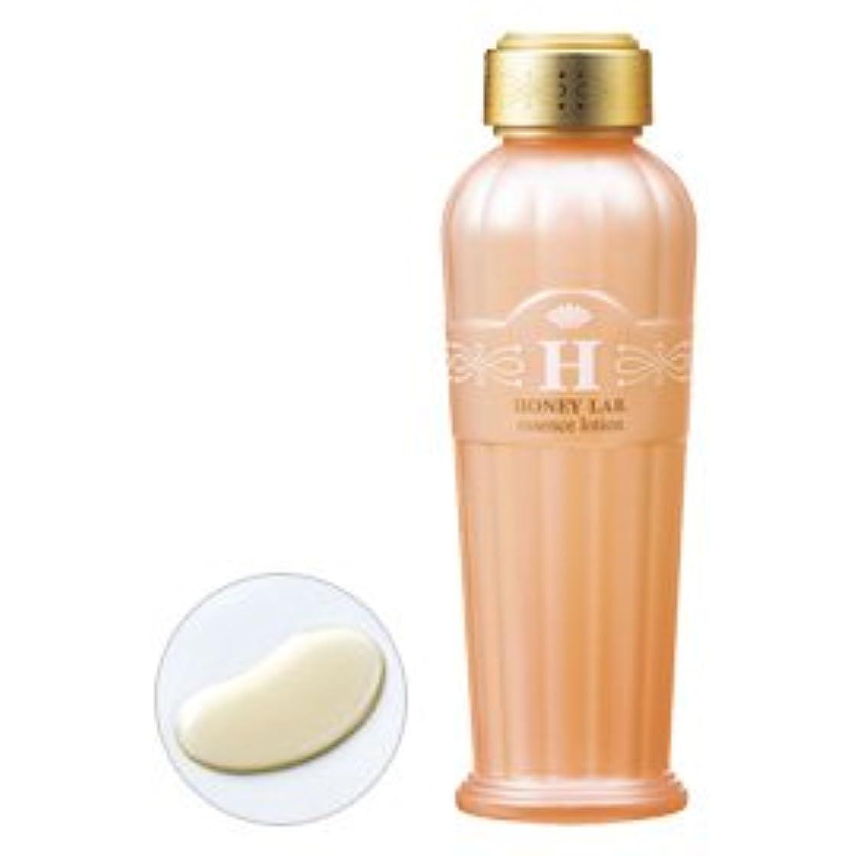 地獄いっぱい雇ったハニーラボ 化粧液 120mL/Honey Lab Beauty Essence <120ml>
