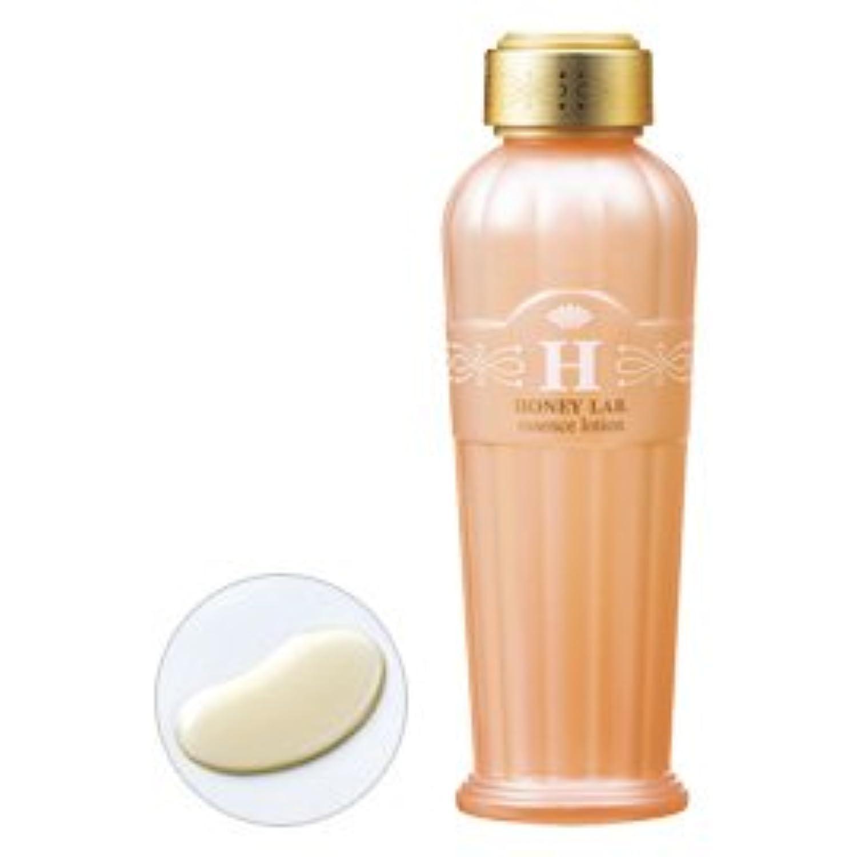 ハニーラボ 化粧液 120mL/Honey Lab Beauty Essence <120ml>