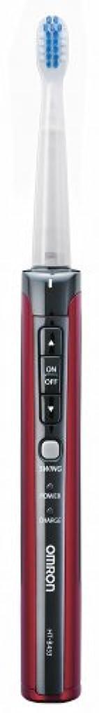 野生特異な特権的OMRON オムロン音波式電動歯ブラシ メディクリーン HT-B453-R レッド