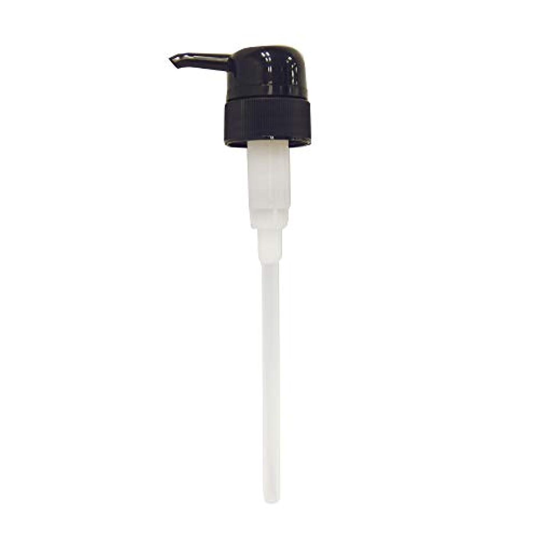 核浴室電極濃密泡エステシャンプー 専用ポンプ