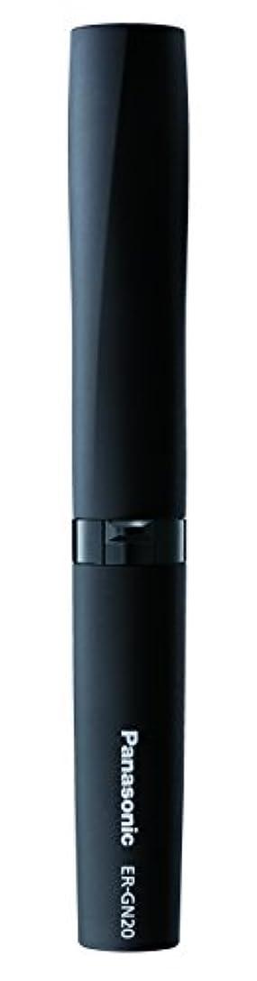 ピッチャー発揮する計画パナソニック エチケットカッター 黒 ER-GN20-K