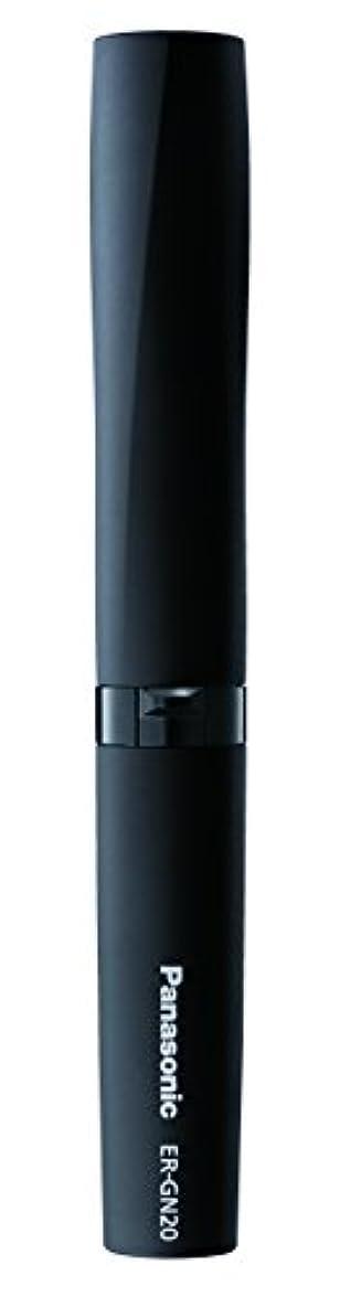 特別にポケット電気陽性パナソニック エチケットカッター 黒 ER-GN20-K