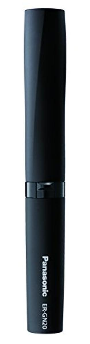 ヒョウ手伝う引用パナソニック エチケットカッター 黒 ER-GN20-K