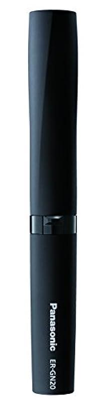 メイド強風区別パナソニック エチケットカッター 黒 ER-GN20-K