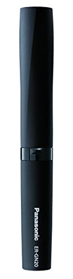ペインぐるぐる顕微鏡パナソニック エチケットカッター 黒 ER-GN20-K