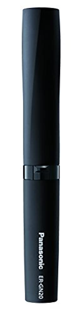 ホームレス抜本的な樹皮パナソニック エチケットカッター 黒 ER-GN20-K