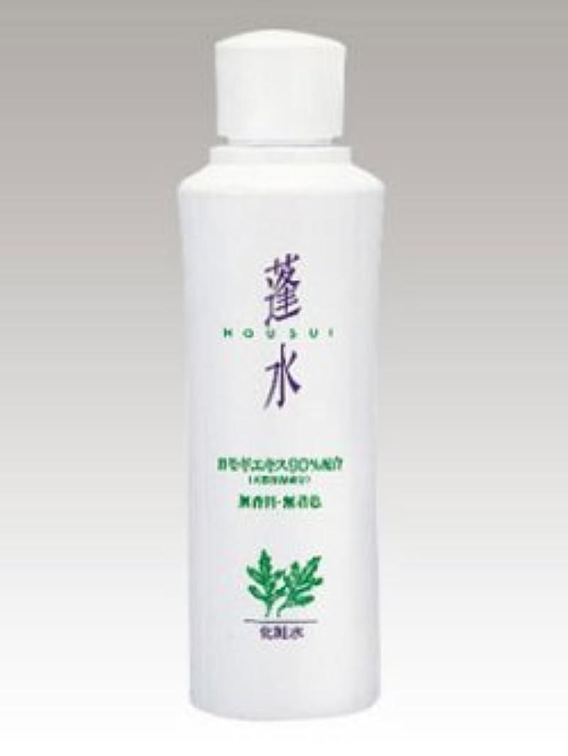 家畜イソギンチャクグレートバリアリーフ蓬水(ほうすい)150mlよもぎ化粧水