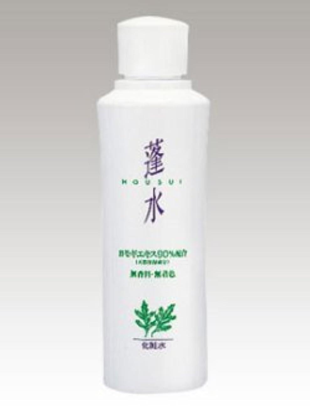 無臭把握抽象蓬水(ほうすい)150mlよもぎ化粧水