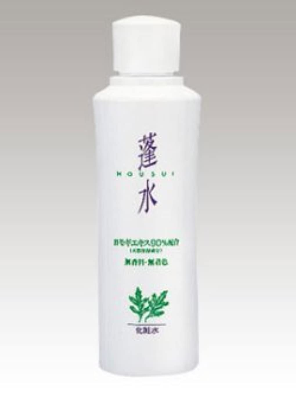 知り合い敬意を表する起きている蓬水(ほうすい)150mlよもぎ化粧水