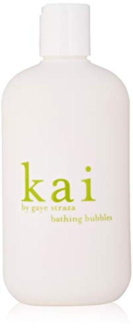 札入れ聴覚障害者等しいkai fragrance bathing bubbles (カイフレグランス バブルバス)