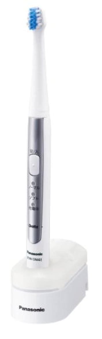 尊敬するこっそり粘性のパナソニック ドルツ スリム 音波振動ハブラシ 白 EW-DM41-W