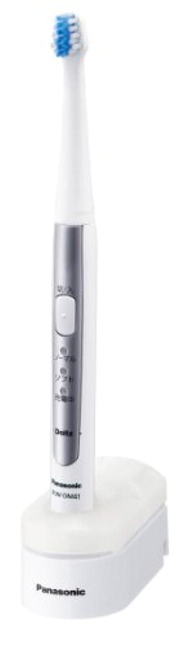 スペイン語ハチ時系列パナソニック ドルツ スリム 音波振動ハブラシ 白 EW-DM41-W