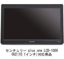 メディアカバーマーケット センチュリー plus one LCD-10000U2 [10.1インチワイド(1366x768)]機種用 【反射防止液晶保護フィルム】
