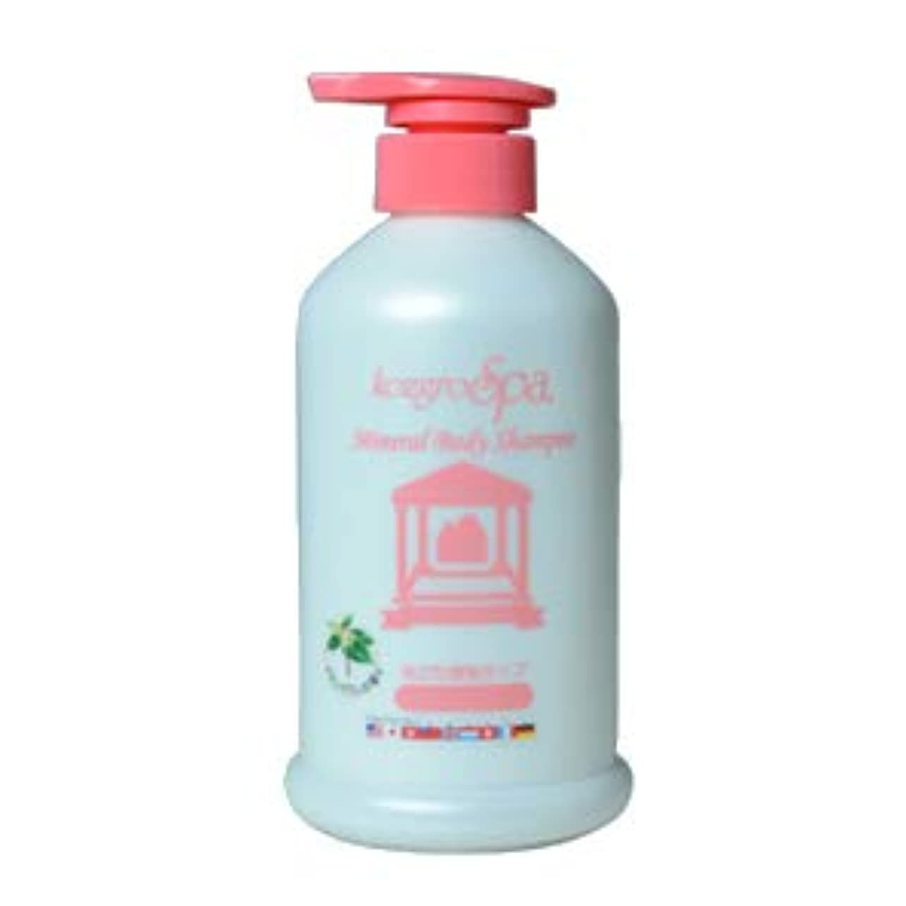 含む不快な固体コズグロ スパ ミネラル ボディーウォッシュ プレミアム ネロリの香り 500ml