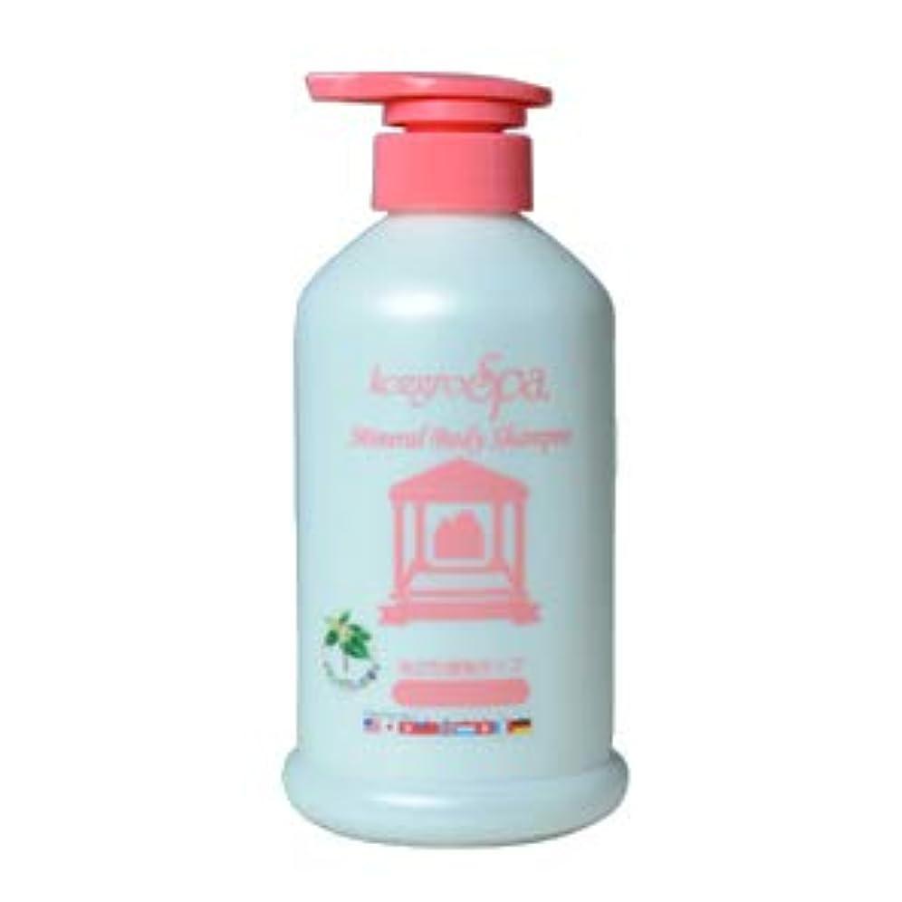 思春期の優遇容器コズグロ スパ ミネラル ボディーウォッシュ プレミアム ネロリの香り 500ml