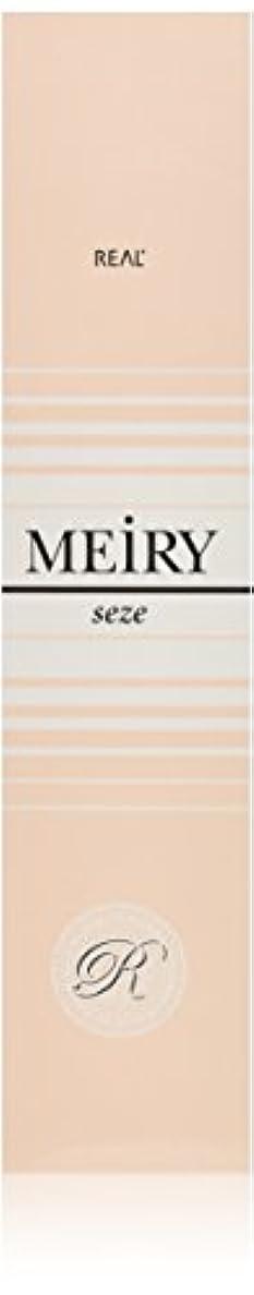 マウンドレビューわざわざメイリー セゼ(MEiRY seze) ヘアカラー 1剤 90g アッシュ