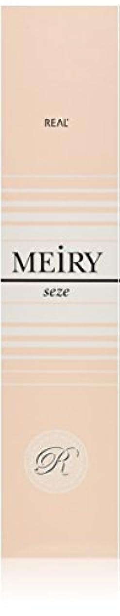 導入する直感延期するメイリー セゼ(MEiRY seze) ヘアカラー 1剤 90g アッシュ
