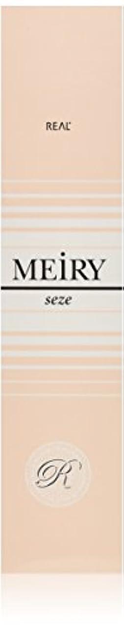 回復ツーリストリスクメイリー セゼ(MEiRY seze) ヘアカラー 1剤 90g アッシュ
