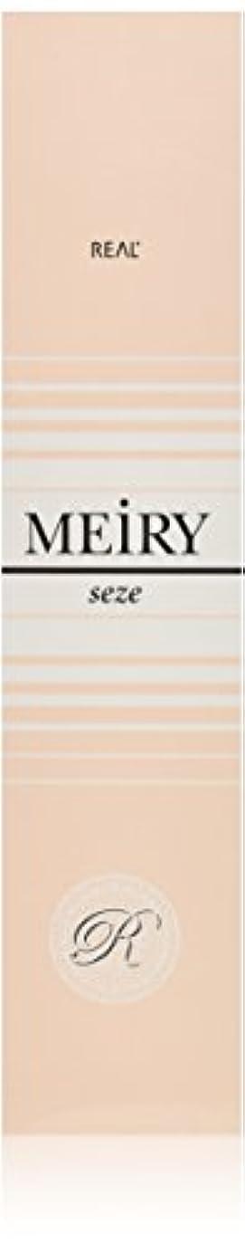 備品先祖委任するメイリー セゼ(MEiRY seze) ヘアカラー 1剤 90g アッシュ