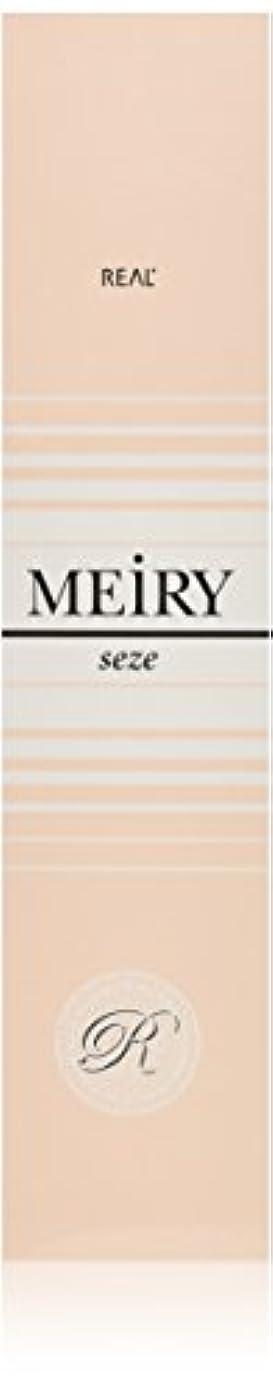 調整するキールビーメイリー セゼ(MEiRY seze) ヘアカラー 1剤 90g アッシュ