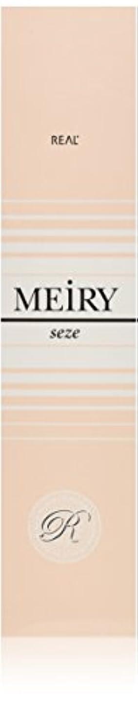 スイス人カウボーイ拾うメイリー セゼ(MEiRY seze) ヘアカラー 1剤 90g アッシュ