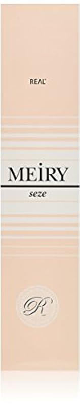 非効率的なまつげ普及メイリー セゼ(MEiRY seze) ヘアカラー 1剤 90g アッシュ