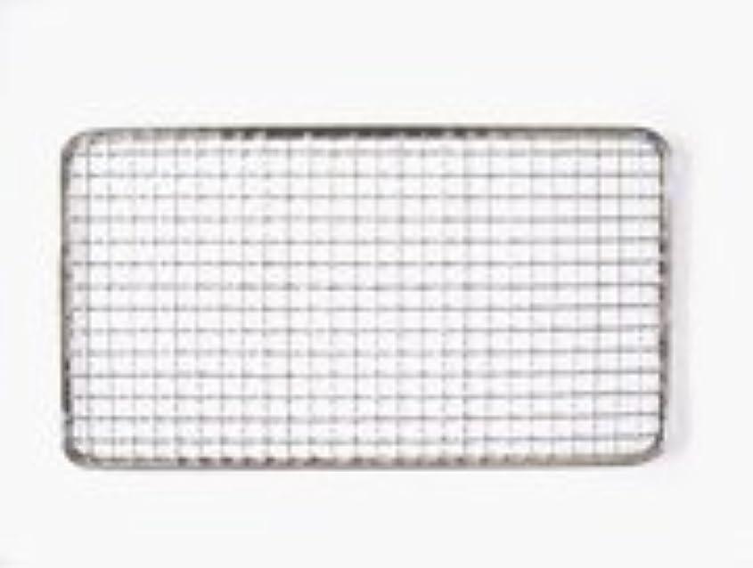 選ぶ即席マート使い捨て焼き網 角網 長方形型20枚 155×275mm☆鉄(亜鉛メッキ)中国産 焼肉用使い捨て焼網 網洗いの手間が省けます