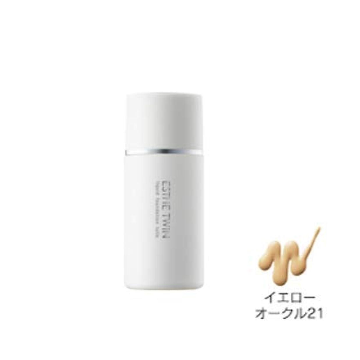 樫の木従順薄暗いエステツイン リクイドファンデーションチュール 30mL 21 イエローオークル [並行輸入品]
