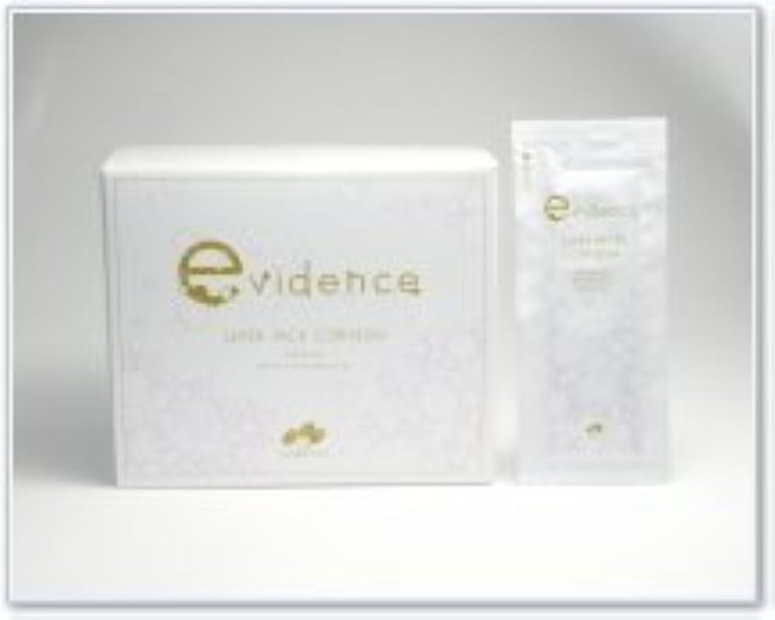 アスリートシンジケートスラッシュCAC エヴィデンス スーパーパックコルニューム 5ml x 30包