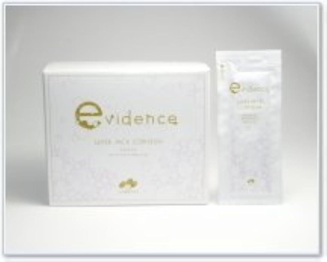 呼吸するシリングそれによってCAC エヴィデンス スーパーパックコルニューム 5ml x 30包
