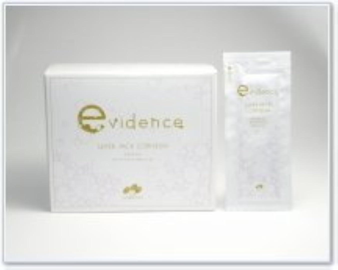 CAC エヴィデンス スーパーパックコルニューム 5ml x 30包