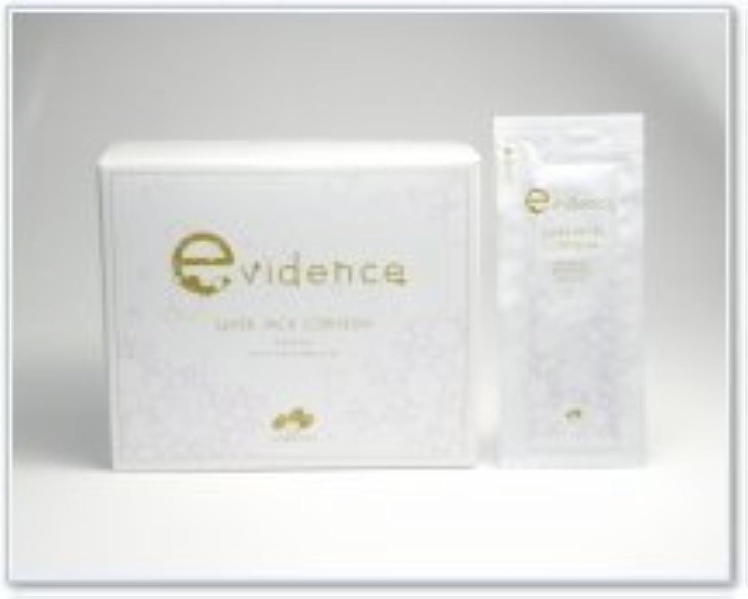エンコミウムどっちセグメントCAC エヴィデンス スーパーパックコルニューム 5ml x 30包