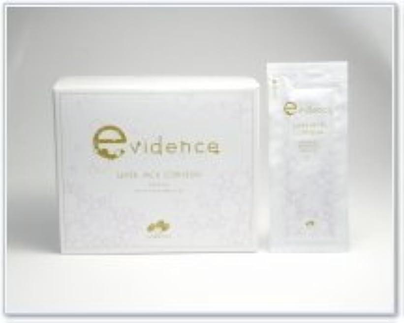 摘む同時クーポンCAC エヴィデンス スーパーパックコルニューム 5ml x 30包