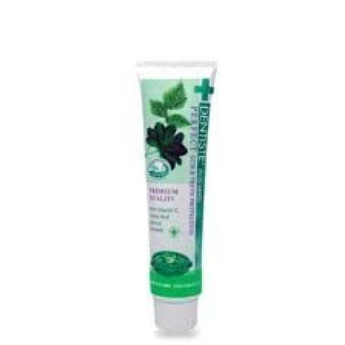 水を飲む報酬のスタウトDentiste Night Time Active Whitening Toothpaste 100 G Thailand Product by Dentiste