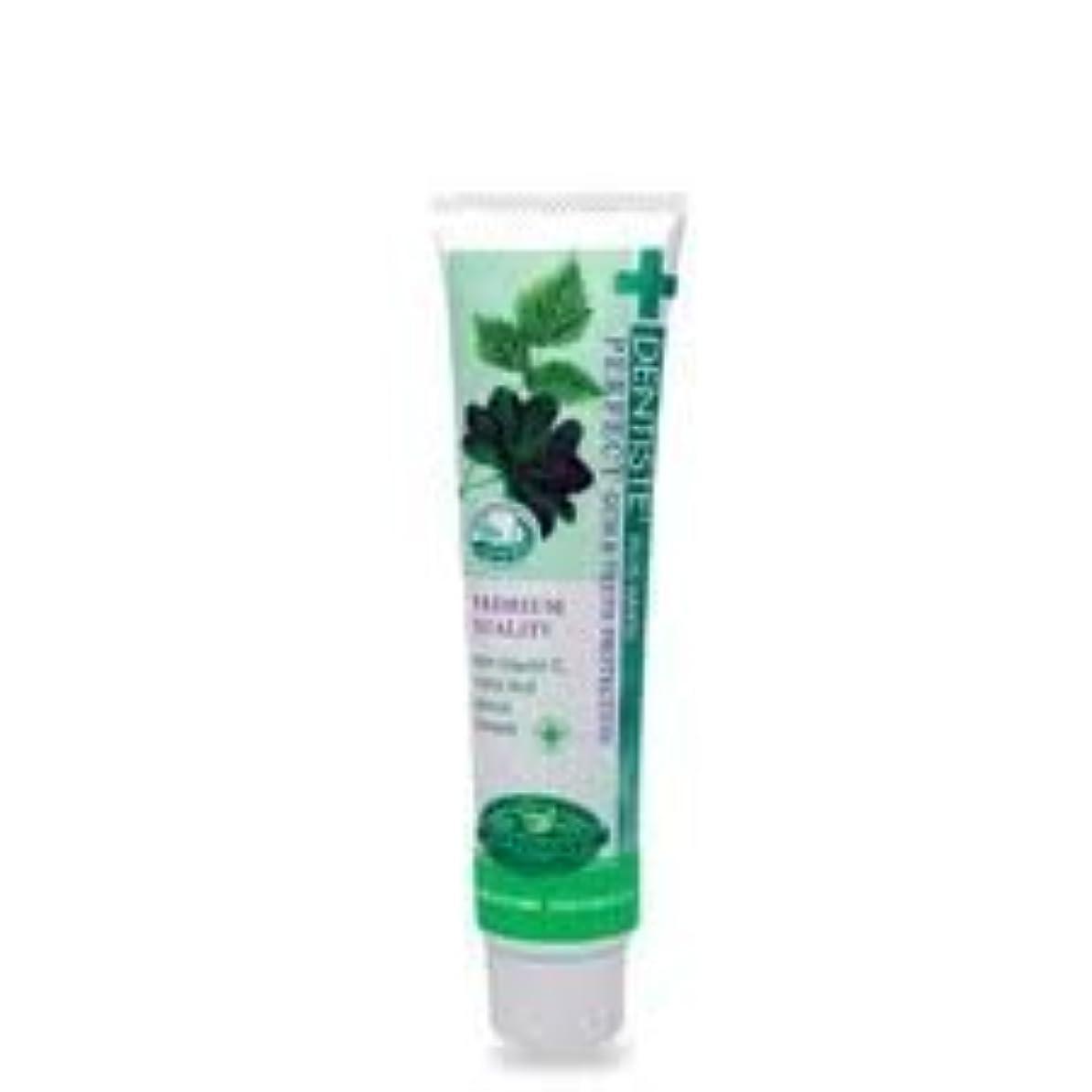 夜明けに食器棚赤面Dentiste Night Time Active Whitening Toothpaste 100 G Thailand Product by Dentiste