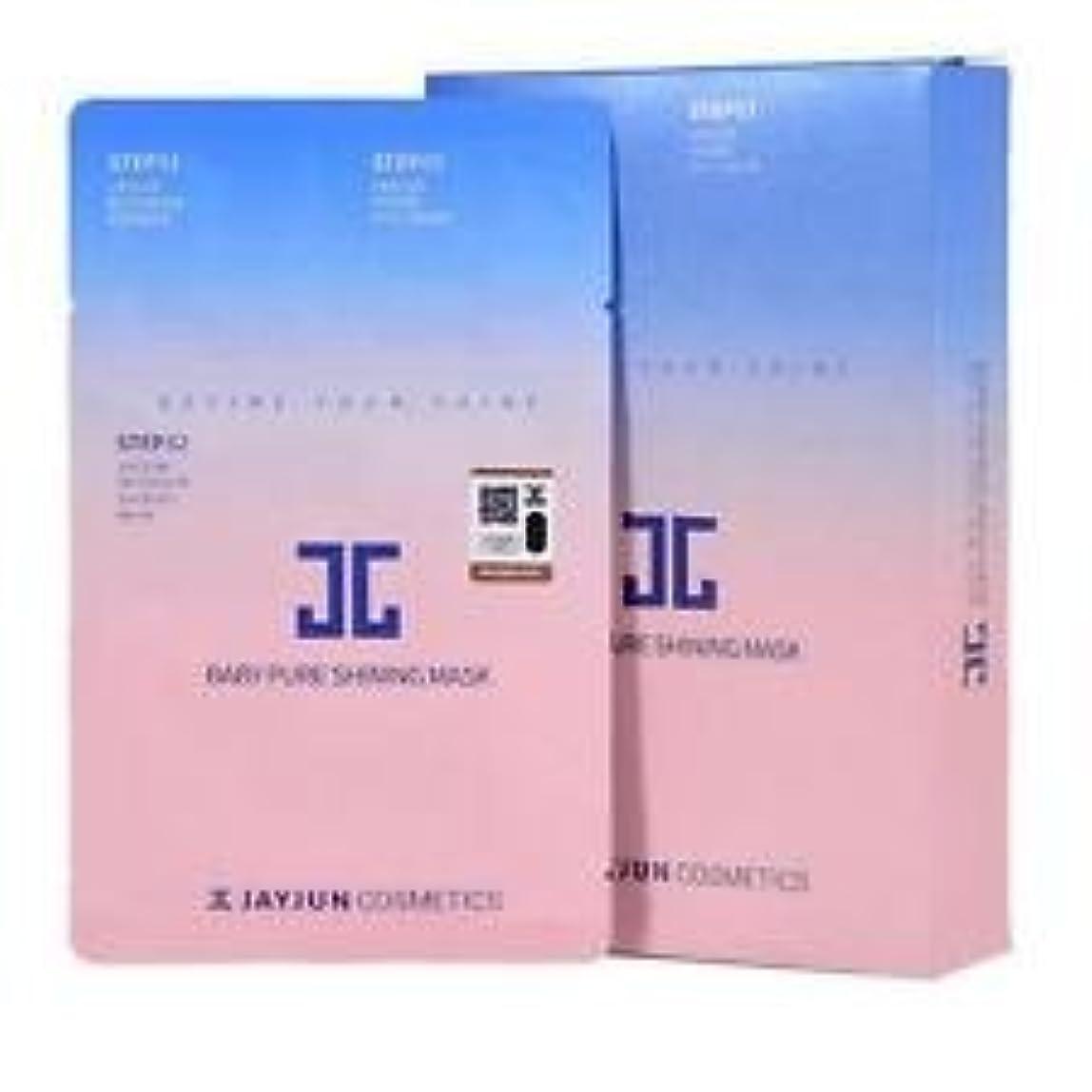 ポインタ救急車大統領JAYJUN Baby Pure Shining Mask Pack 10Sheetジェジュンベビーピュアシャイニングマスクパック10枚 [並行輸入品]