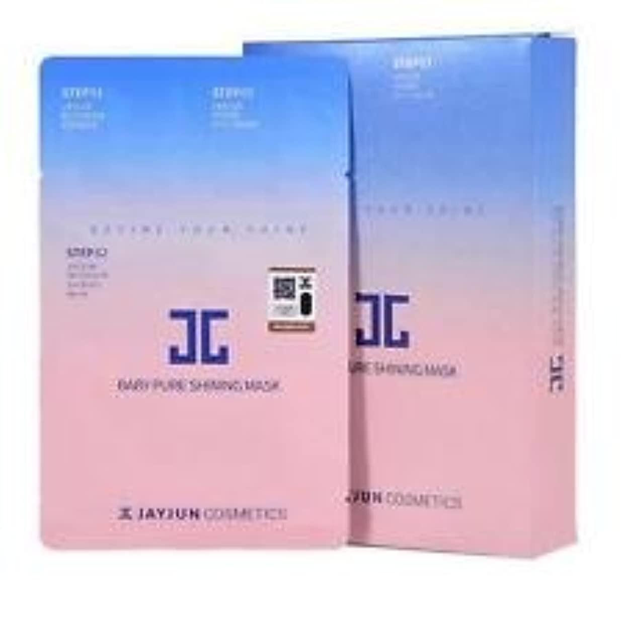 JAYJUN Baby Pure Shining Mask Pack 10Sheetジェジュンベビーピュアシャイニングマスクパック10枚 [並行輸入品]