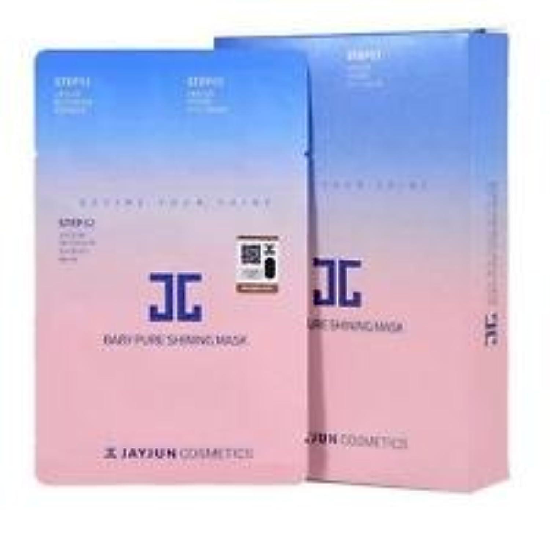 レインコートピストル規定JAYJUN Baby Pure Shining Mask Pack 10Sheetジェジュンベビーピュアシャイニングマスクパック10枚 [並行輸入品]