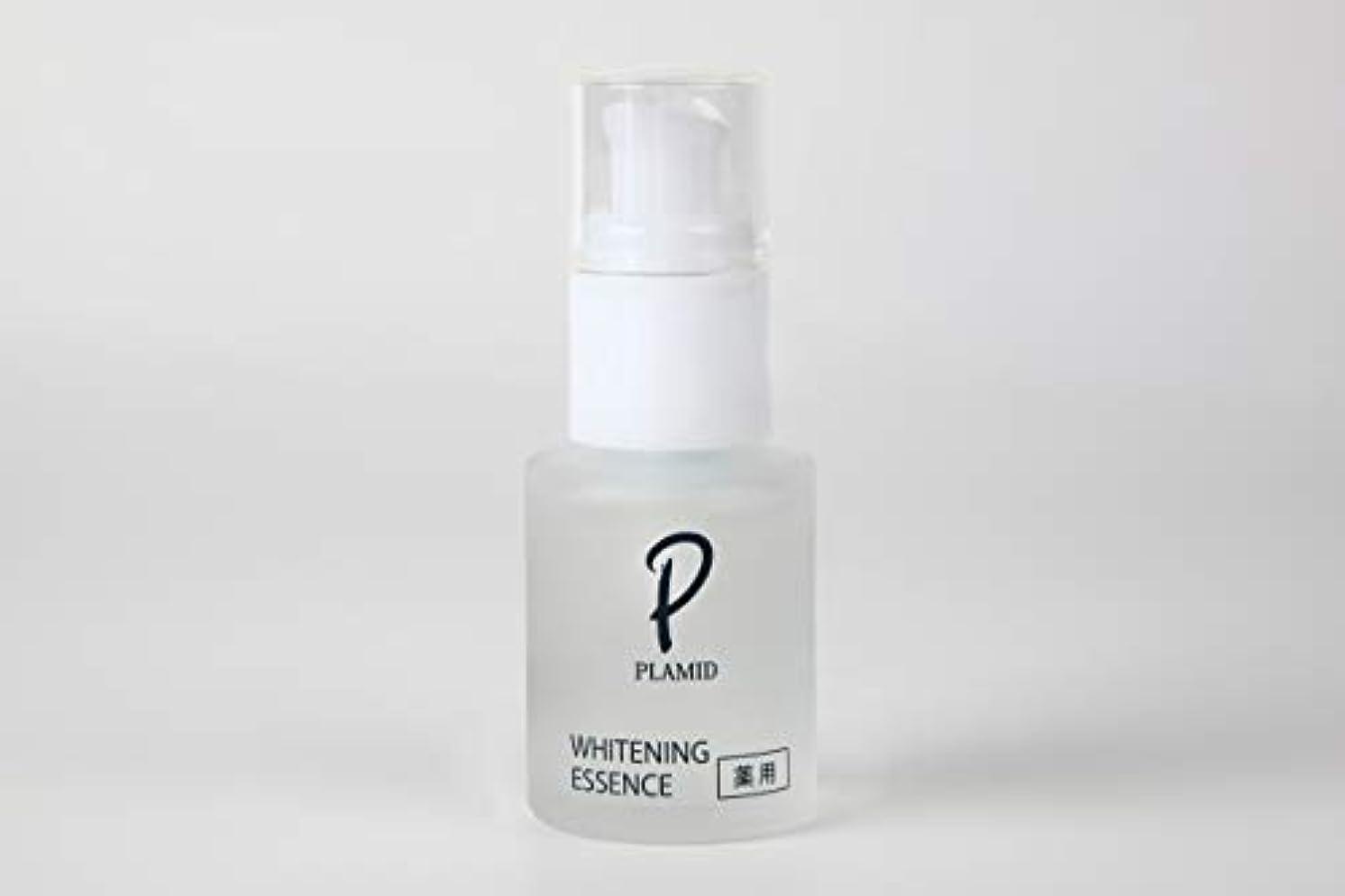 疲れた彫る元に戻す【医薬部外品】PLAMID プラミドホワイトニングエッセンス(30mL)プラセンタエキス、アルブチン、グリチルリチン酸2K配合