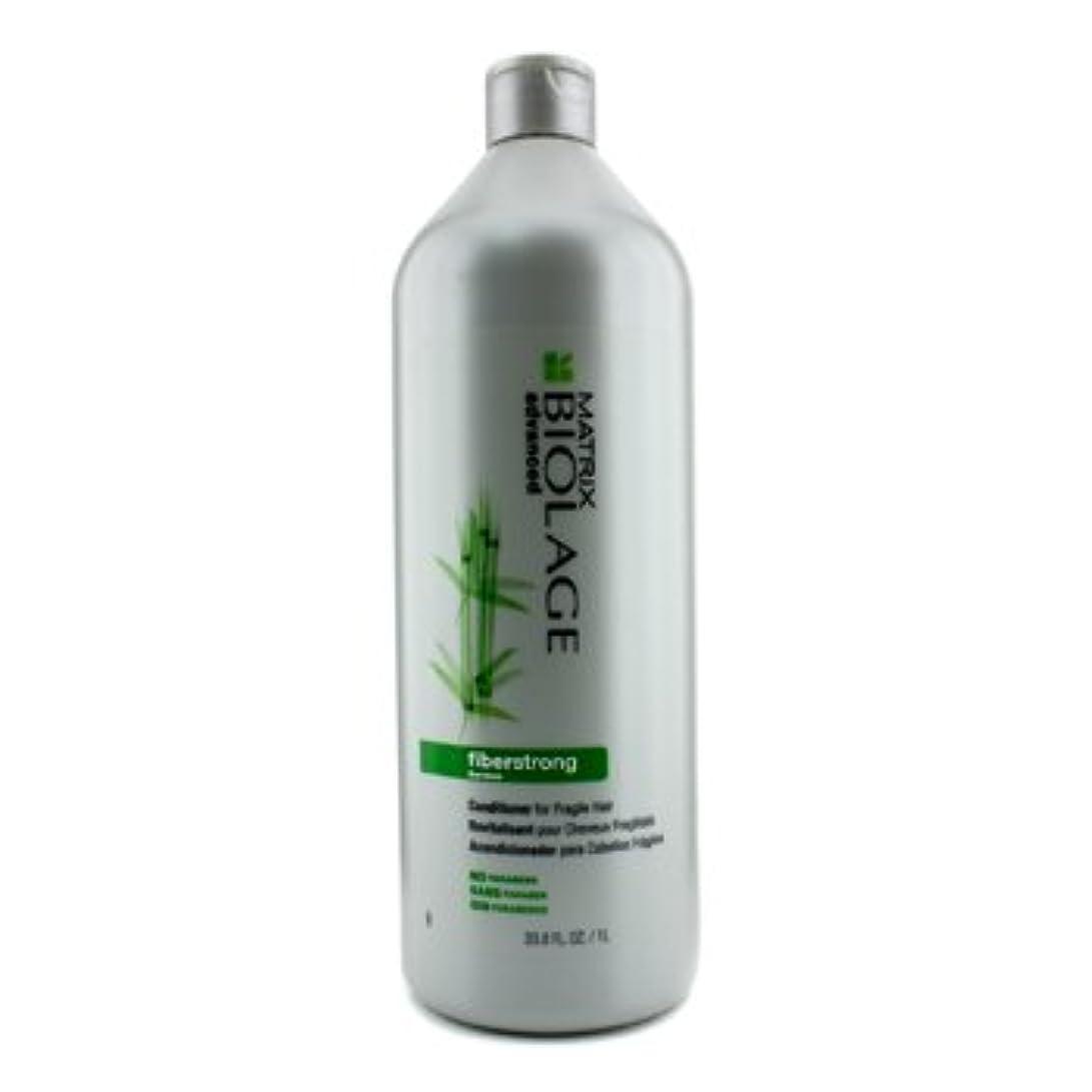 醸造所枝ほとんどの場合[Matrix] Biolage Advanced FiberStrong Conditioner (For Fragile Hair) 1000ml/33.8oz