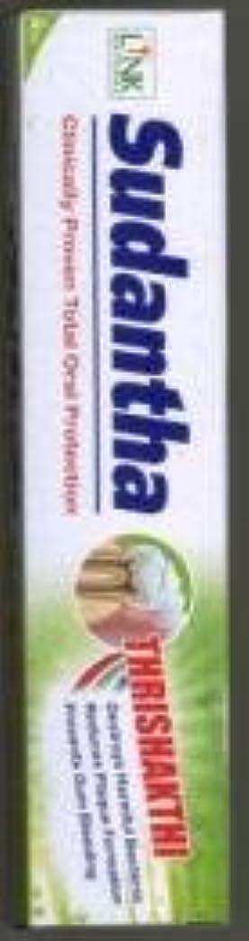 落とし穴レタッチ対応スダンタハミガキ粉 (歯磨き粉)