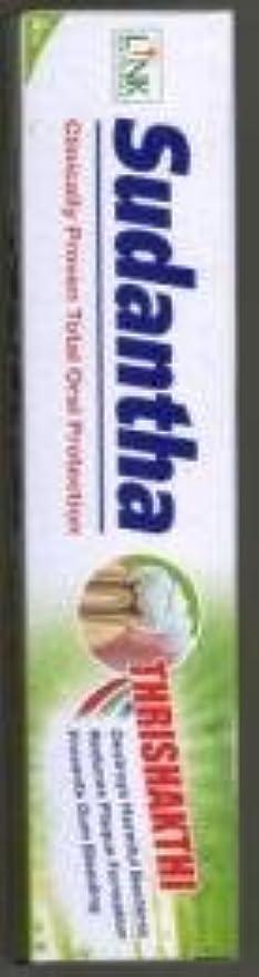 穏やかな除去放課後スダンタハミガキ粉 (歯磨き粉)