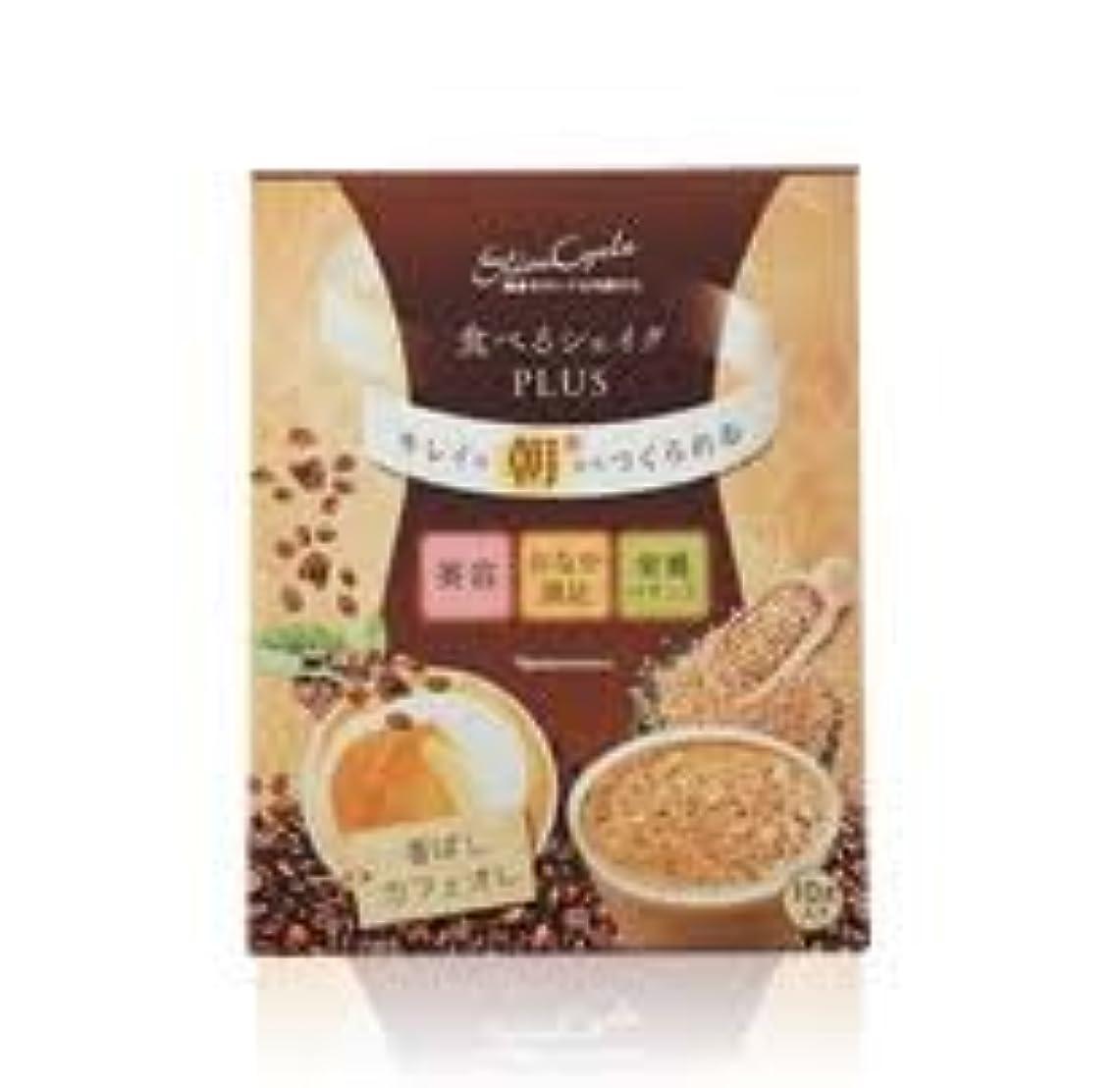 と雑種ポールナリス 食べるシェイクPLUS 香ばしいカフェオレ