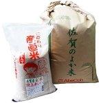 佐賀県産 玄米(精米選択必須) 特上夢しずく 30kg(5?×6袋) (精米1個) 平成29年度産